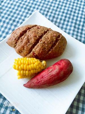 杂粮坚果全麦软欧包的做法 步骤7