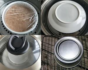 蒸蛋糕(可可味)的做法 步骤6