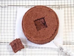 雪藏珍珠奶盖蛋糕【北鼎烤箱食谱】的做法 步骤25