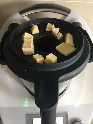 牛奶蜂蜜小面包(美善品版)的做法 步骤3
