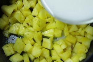 不用开酥快手的——香甜菠萝派的做法 步骤3