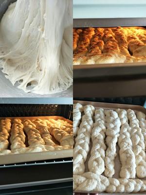 椰奶香辫子包的做法 步骤1