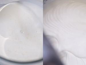 雪藏珍珠奶盖蛋糕【北鼎烤箱食谱】的做法 步骤21