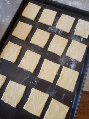 丹麦面包的做法 步骤7