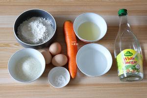 胡萝卜猫爪蛋糕的做法 步骤1