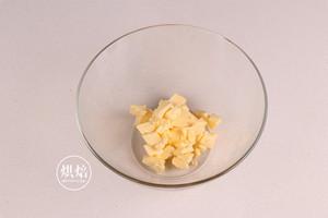 香而不腻 一口惊人的乳酪夹心酥饼的做法 步骤2