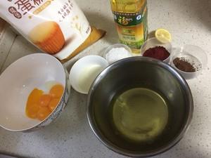 8寸红丝绒蛋糕的做法 步骤1