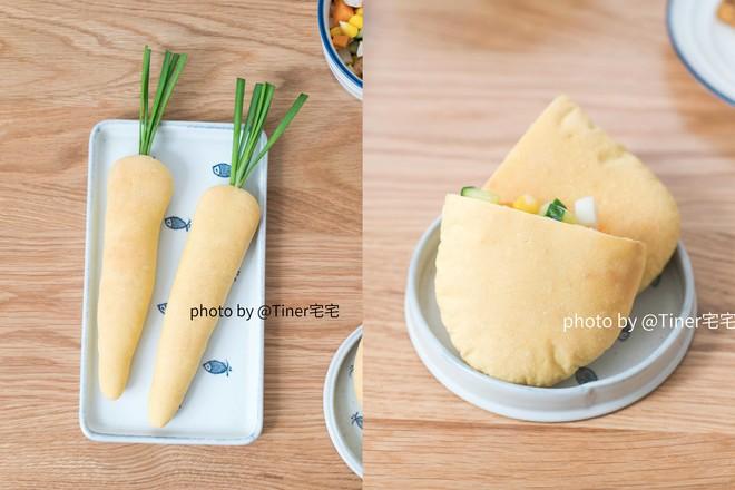 胡萝卜口袋面包的做法
