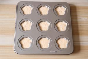 胡萝卜猫爪蛋糕的做法 步骤16