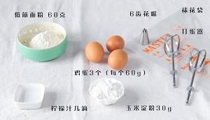宝宝蛋香饼干的做法 步骤1