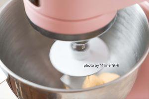 胡萝卜口袋面包的做法 步骤2