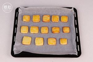 香而不腻 一口惊人的乳酪夹心酥饼的做法 步骤12