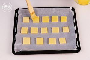香而不腻 一口惊人的乳酪夹心酥饼的做法 步骤11