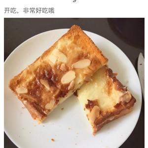 岩烧乳酪的做法 步骤9