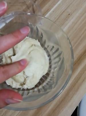 【UKOEO高比克风炉】巧克力软欧包的做法 步骤1