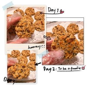 黑芝麻燕麦小饼干(无油无糖)的做法 步骤5