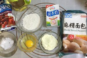 蔓越莓麻糬面包的做法 步骤7