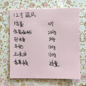 珍珠奶茶蛋糕的做法 步骤6