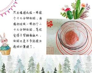 玫瑰紫/麻薯面包的做法 步骤2
