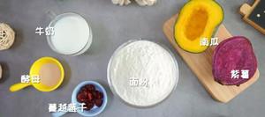三色千层糕  宝宝辅食食谱的做法 步骤1