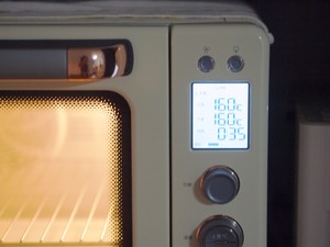 雪藏珍珠奶盖蛋糕【北鼎烤箱食谱】的做法 步骤2