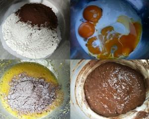 蒸蛋糕(可可味)的做法 步骤3