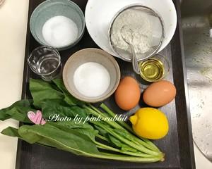 菠菜汁戚风.12-14-17中空加高的做法 步骤1