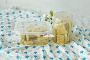 奶酪黄油饼干的做法 步骤11