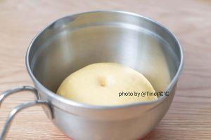 胡萝卜口袋面包的做法 步骤3