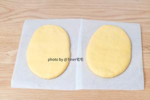 胡萝卜口袋面包的做法 步骤6