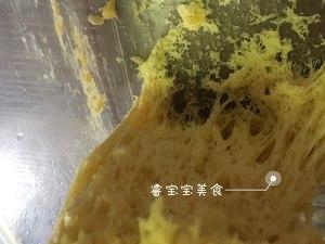 南瓜老面包的做法 步骤2