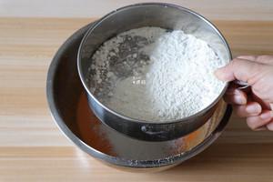 胡萝卜猫爪蛋糕的做法 步骤12