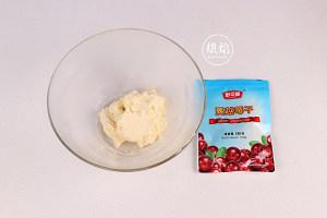 香而不腻 一口惊人的乳酪夹心酥饼的做法 步骤19