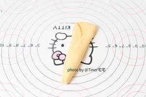 胡萝卜口袋面包的做法 步骤8