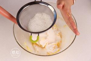 香而不腻 一口惊人的乳酪夹心酥饼的做法 步骤4