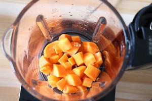 胡萝卜猫爪蛋糕的做法 步骤2
