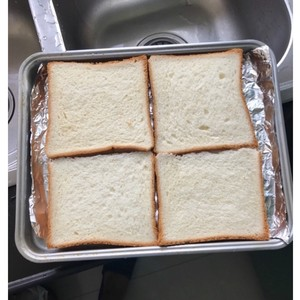 岩烧乳酪  制作方法