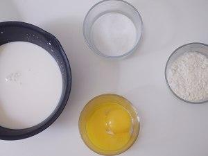雪藏珍珠奶盖蛋糕【北鼎烤箱食谱】的做法 步骤15