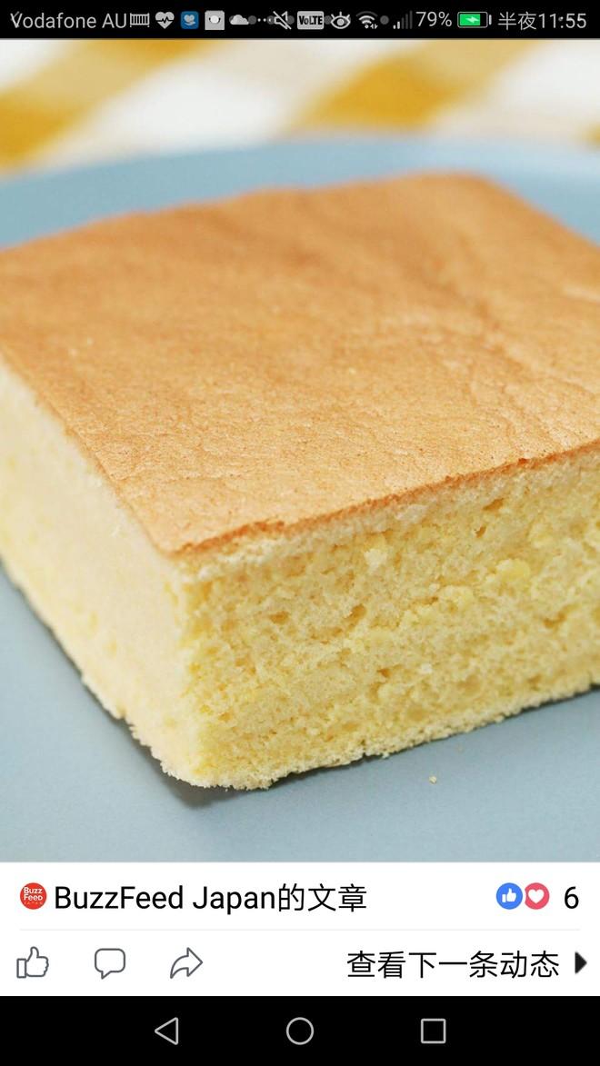 台湾风 现烤蛋糕的做法