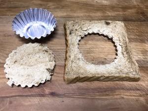 芝士太阳蛋吐司的做法 步骤1
