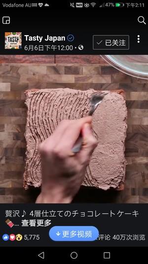 四重巧克力蛋糕的做法 步骤13