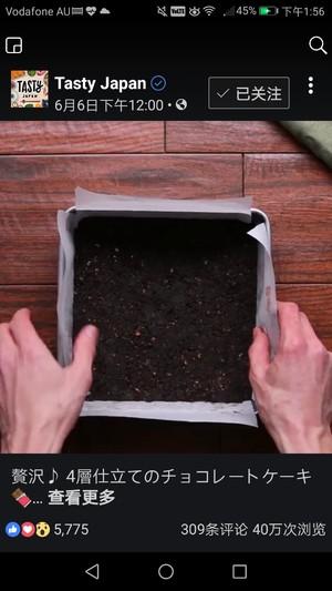 四重巧克力蛋糕的做法 步骤1