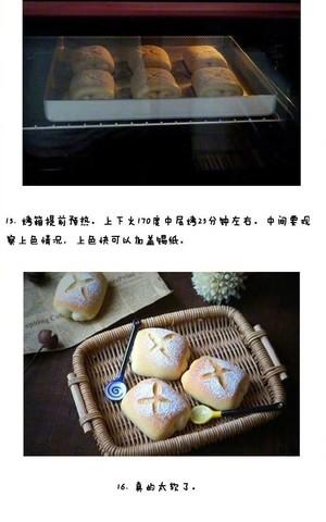 日式牛奶卷的做法 步骤9