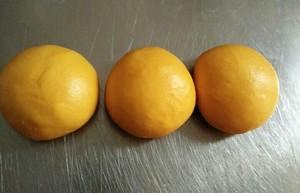 南瓜吐司 制作方法