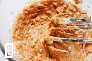 花生酱酥脆曲奇的做法 步骤3