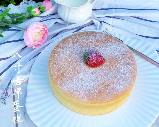 八寸原味古早蛋糕(烫面水浴法)的做法
