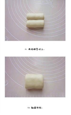 日式牛奶卷的做法 步骤7