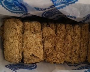 红豆燕麦饼干的做法 步骤2