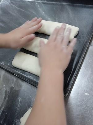 芝士肉松包的做法 步骤3