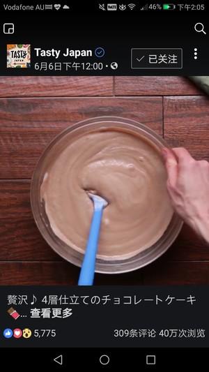 四重巧克力蛋糕的做法 步骤6